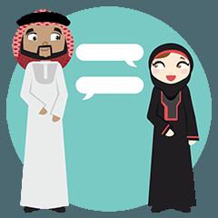 دردشة تعارف سعودي