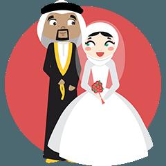 زواج سعودي خطابات